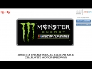 Monster Energy Nascar Cup Series, Monster Energy Nascar All-Star Race, Charlotte Motor Speedway, 19.05.2018 [545TV, A21 Network]