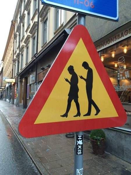 На улицах нашего города явно не хватает этого знака!