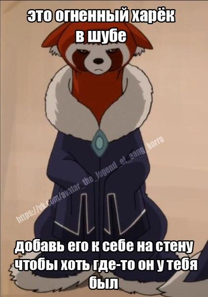 аватар легенда об аанге саундтрек: