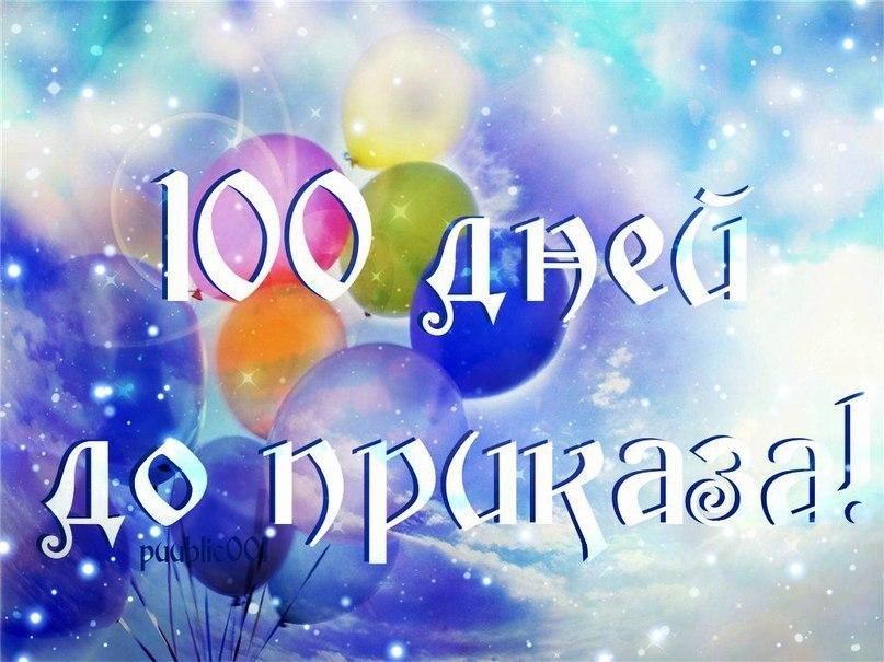http://cs621329.vk.me/v621329079/3d1d/ThbEbac_Mno.jpg