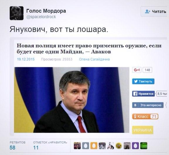 """Адвокат Автомайдана Маселко обвиняет ГПУ: """"Они грамотно все разваливают"""" - Цензор.НЕТ 9947"""