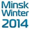 Minsk Winter 2014