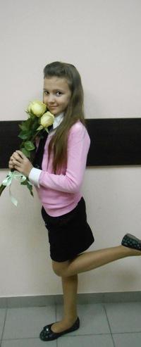 Екатерина Буйских