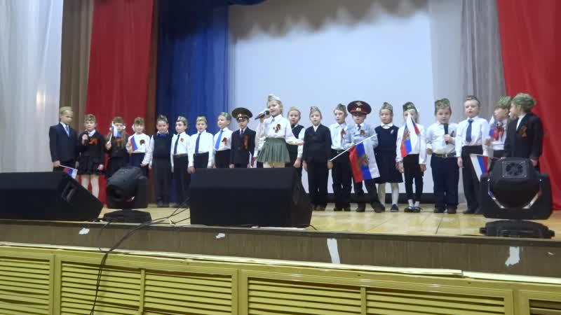 Смотр-конкурс военно-патриотической песни, посвящённой Дню защитника Отечества