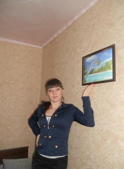 Марина Сотникова, 12 сентября 1991, Тюмень, id176514820
