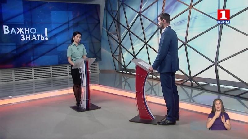 Важно знать! Беседа с Лилей Мустафаевой.