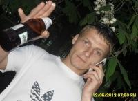 Александр Фурс, 5 декабря 1987, Богородицк, id96071988