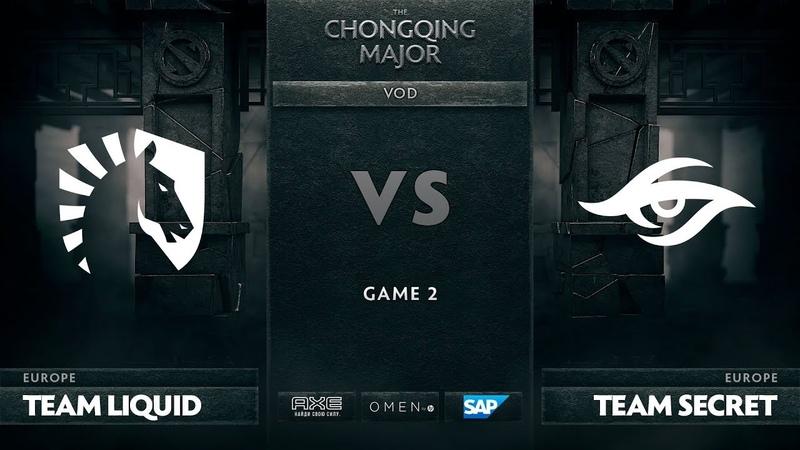 RU Team Liquid vs Team Secret Game 2 The Chongqing Major UB Round 1