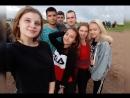 56 экспедиция  Поиск-МГИВ Моменты ✨