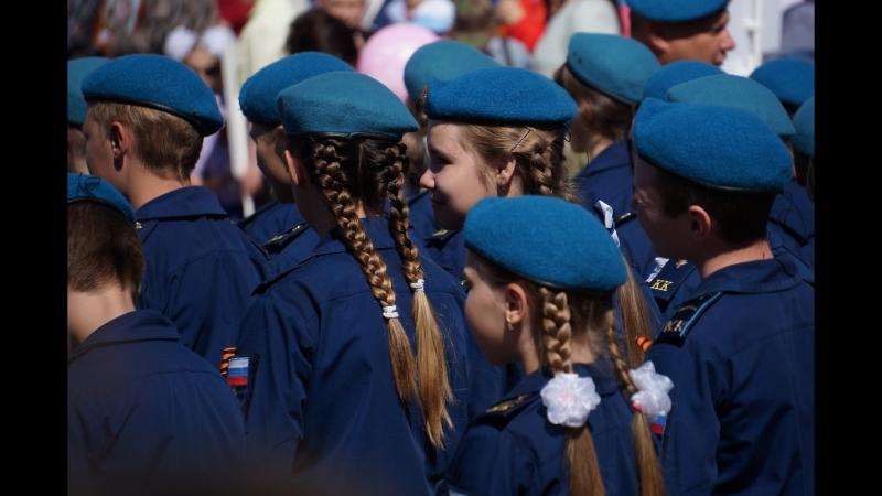 Парад Победы 9 Мая Кинель Черкассы