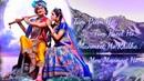 Tum Prem Ho Tum Preet Ho | Radha Krishna Song Star Bharat | Radha Krishna Lyrics By Video Point