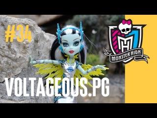 Куклы Монстер Хай обзор (Monster High) Школа Монстров (#34 Voltageous - открываем коробку)