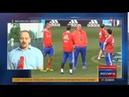 Сборная России готовится к матчу с Уругваем