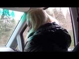 Проститутки на трассе М9 в районе Деньково (31.10.13)