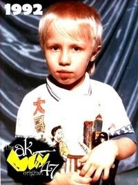 Никита Герасимов, 30 августа 1998, Йошкар-Ола, id181009229
