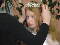Катюша Анисимова, 24 декабря 1999, Красногорск, id162648226