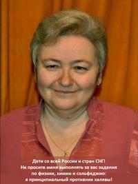 Надежда Казакевич
