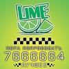 Такси ЛАЙМ 7666664 МТС/Life:)  LimeTaxi.by Брест