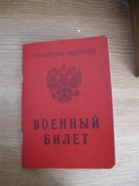 Eugene Popov, 19 марта , Казань, id28895674