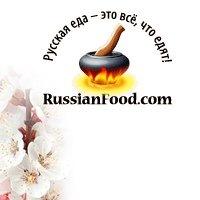 kulinary