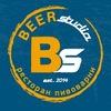 Рестораны пивоварни BEERstudia