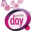 Gentle Day - ЭКО ПРОКЛАДКИ НОВОГО ПОКОЛЕНИЯ