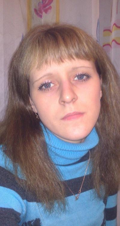 Евгения Лютова, 10 октября 1990, Киселевск, id142229896