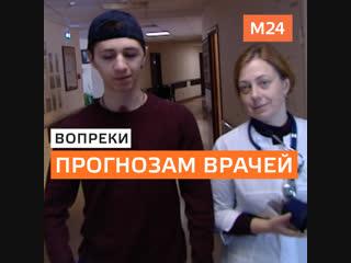 Интервью избитого в Парке Горького студента