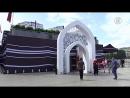 Катарская культура и презентация ЧМ-2022 на выставке в Москве.mp4