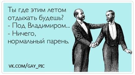 http://cs315719.userapi.com/v315719408/34fd/ZesrsNYCXhI.jpg
