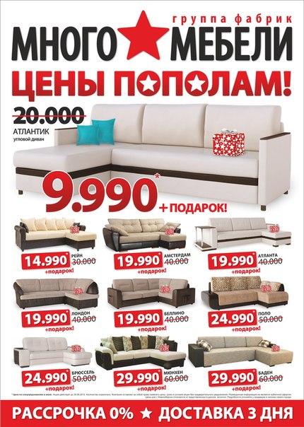 Комод  много мебели