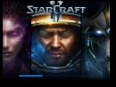 Старкрафт 2 первое приспособление или всё на перекосяк