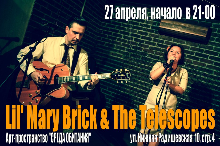 27.04 Lil' Mary Brick & The Telescopes!