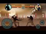 Играем Shadow Fight 2 взломанную версию 1 серия