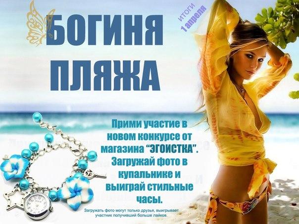 http://cs403627.userapi.com/v403627039/8198/-1laZ-Ll9M4.jpg