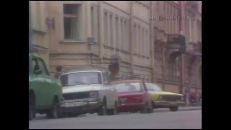 Михаил Боярский Зеленоглазое такси