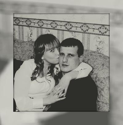 Рената Борисова, 16 ноября 1986, Югорск, id25251388