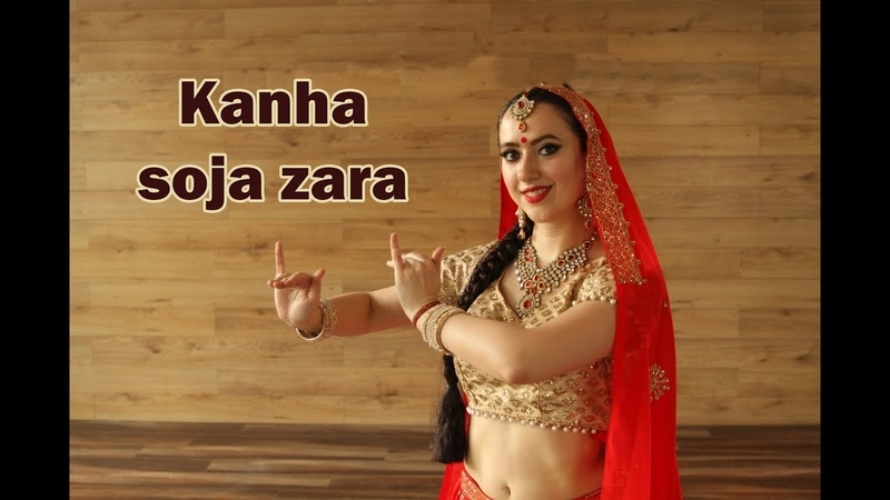 कान्हा सोजा ज़रा - Kanha Soja Zara dance video - Maria Lazareva| Baahubali 2 The Conclusion| Prabhas