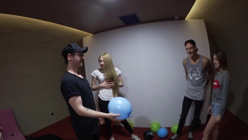 Лопни шарик челлендж.