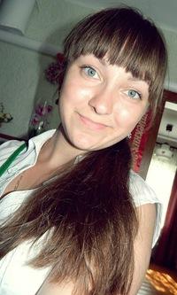Евгения Валеева