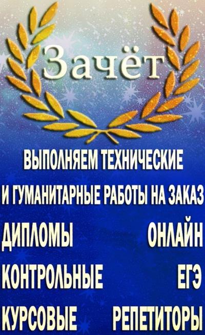 Настя Богомолова, 5 сентября 1987, Тула, id202589805