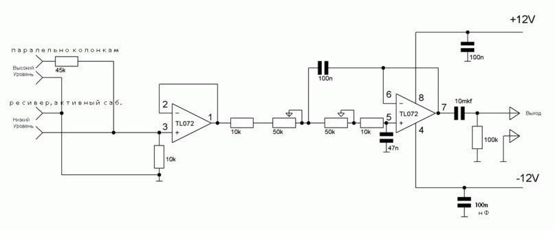 Схема фильтра на tl072