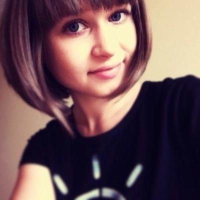 Анастасия Грунина, 24 июня , Тюмень, id68717976