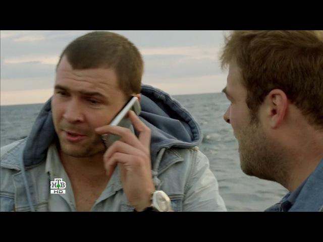Береговая охрана 2 сезон 17 серия