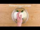 Блюда из картофеля.......