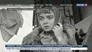 Новости на Россия 24 • Сердце Нины Дорошиной остановилось. С ней простятся в Современнике