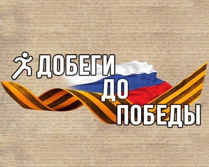 В Боровске дан стар акции
