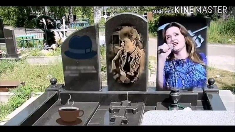 Татьяна Фатеева Память о друге Вечная память Юрию Клинских Помним Любим Скорбим