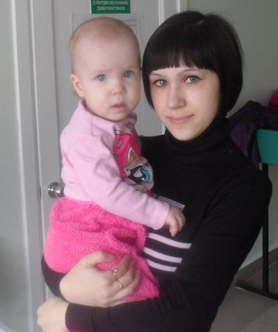 Анастасия Воеводина, 8 мая 1988, Краснотурьинск, id169812693
