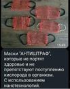 Александр Карпов фотография #6